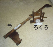 布団の打ち直しの道具